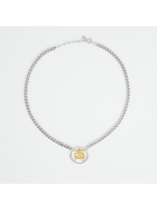Yang Sembollü Gümüş Kolye
